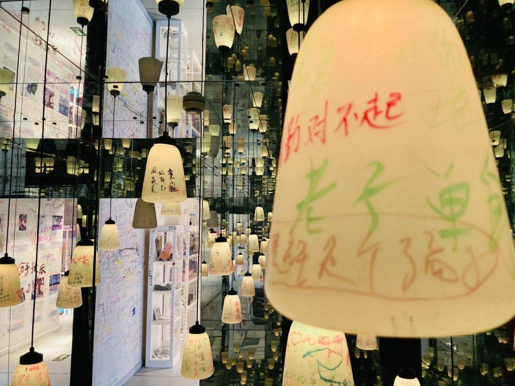 上海失恋博物館電球に書かれたごめんなさいの文字