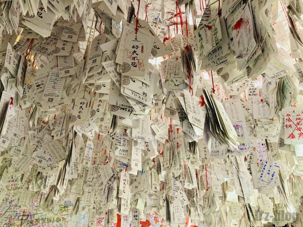 上海失恋博物館吊るされたメッセージアップ