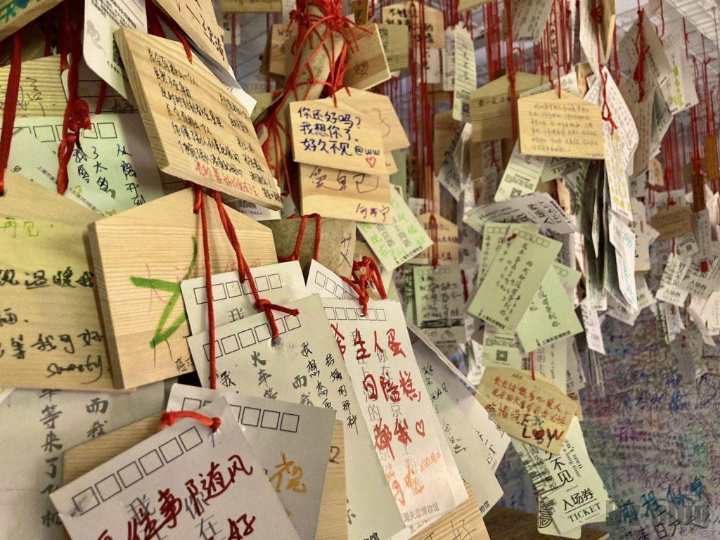 上海失恋博物館絵馬アップ