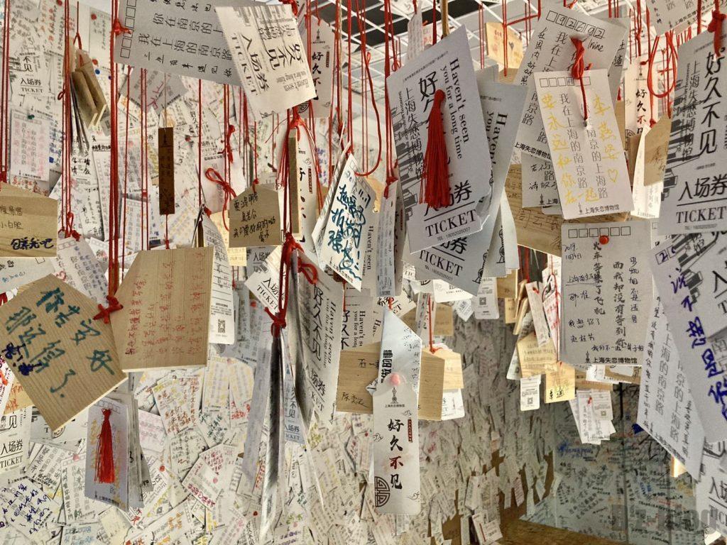 上海失恋博物館吊るされている絵馬