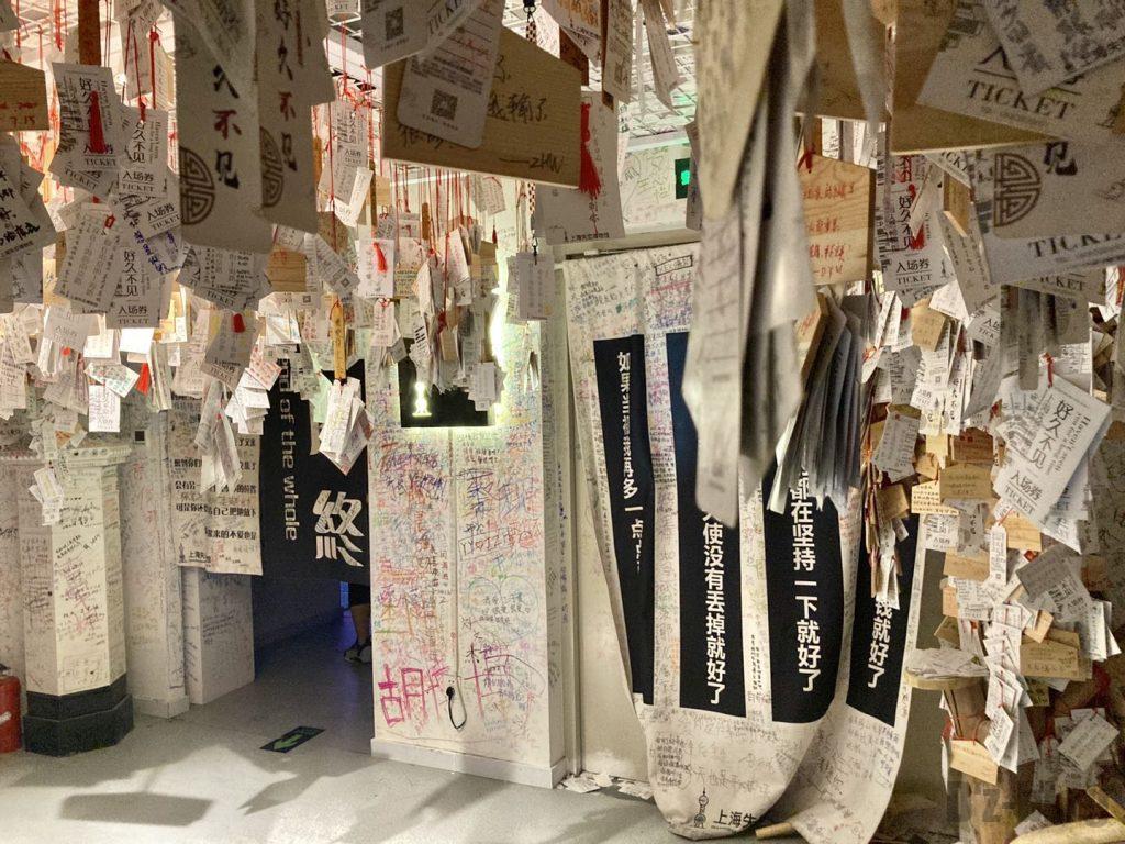 上海失恋博物館絵馬がある部屋の全体