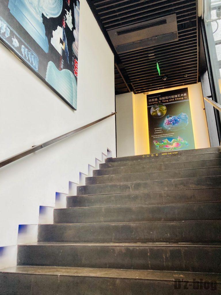 上海琉璃芸術博物館2階への階段