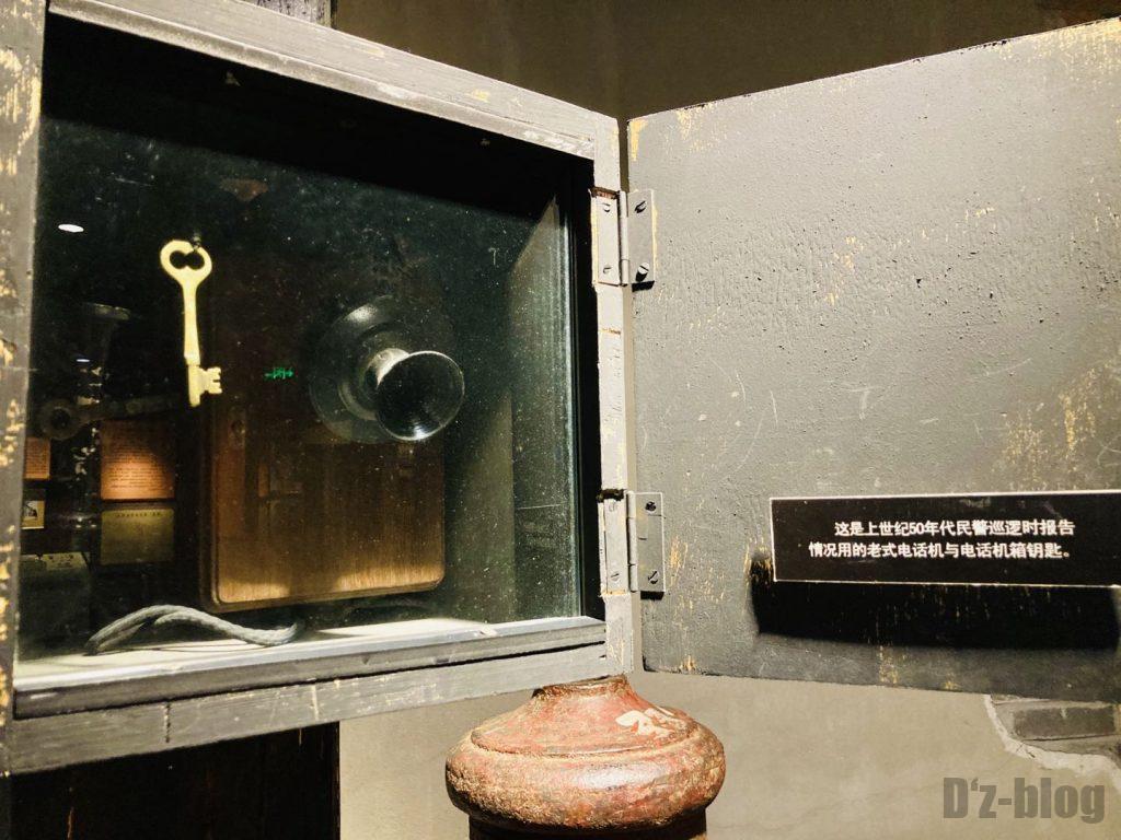 上海公安博物館 連絡用の電話