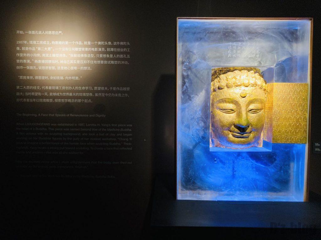 上海琉璃芸術博物館仏像作品