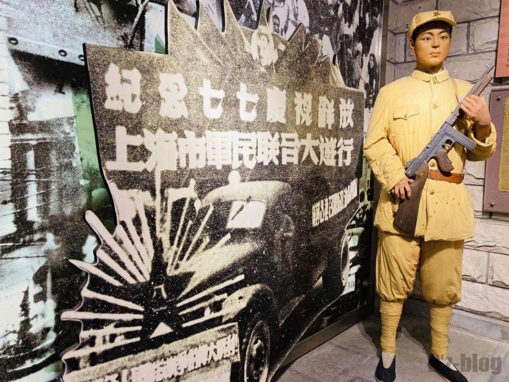 上海公安博物館 銃を持つ警察官マネキン2