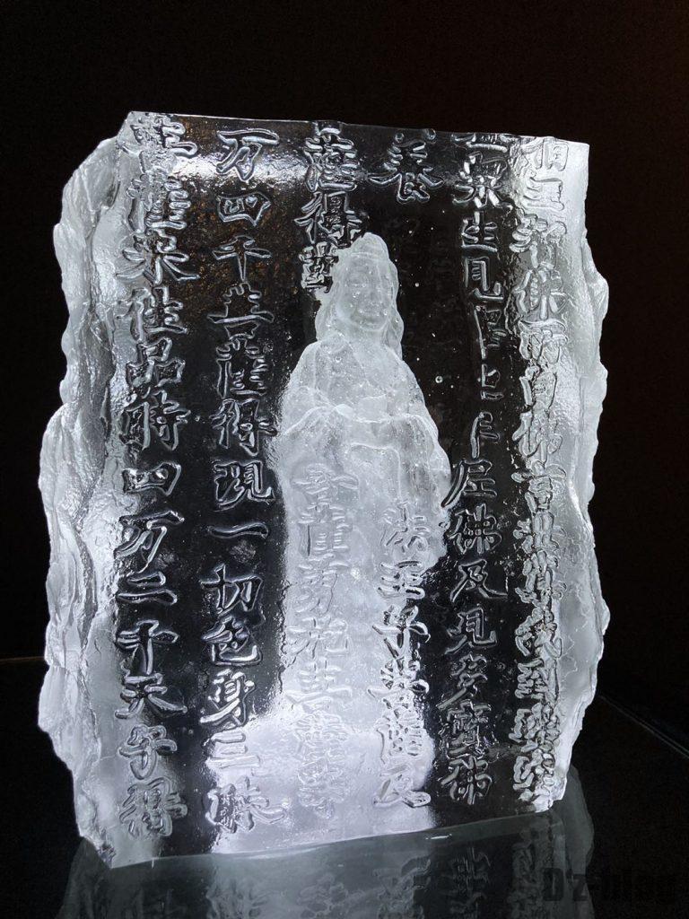 上海琉璃芸術博物館仏像2