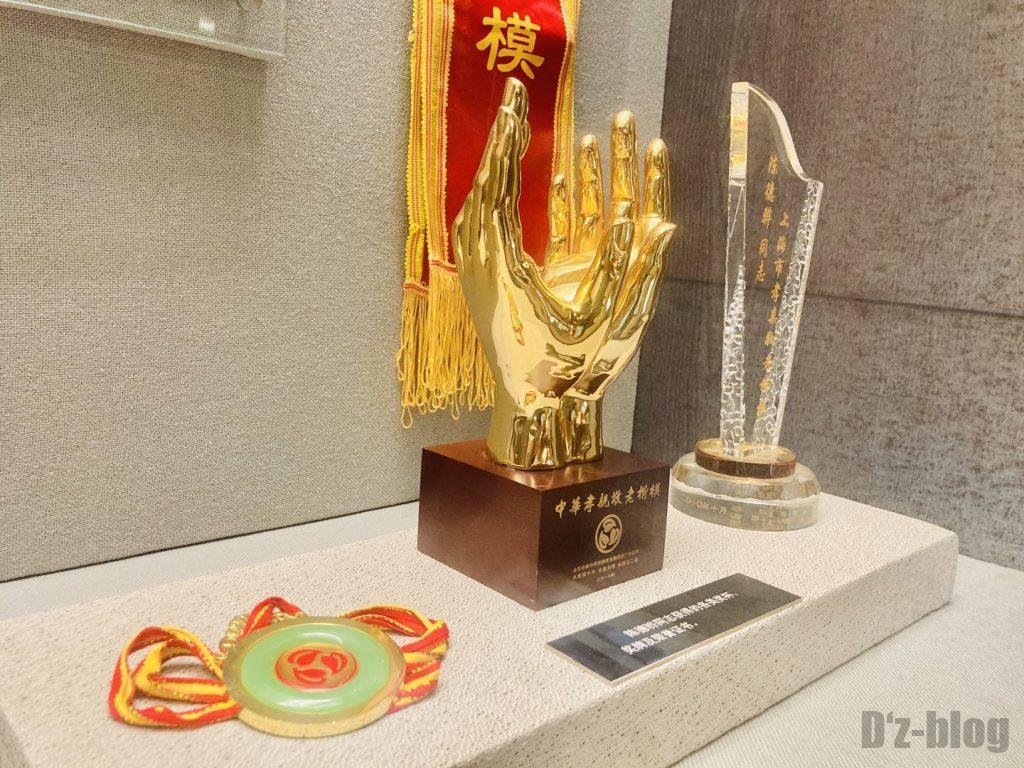 上海公安博物館 トロフィー等