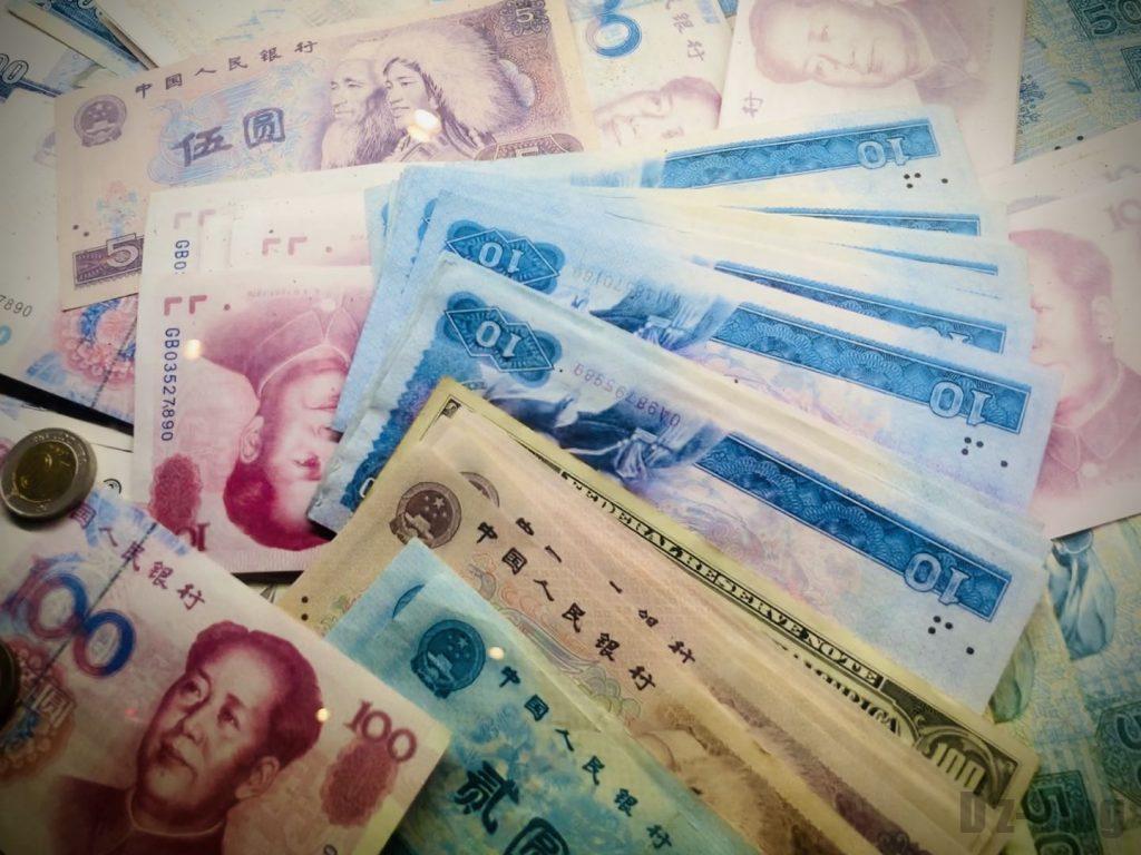 上海公安博物館 紙幣