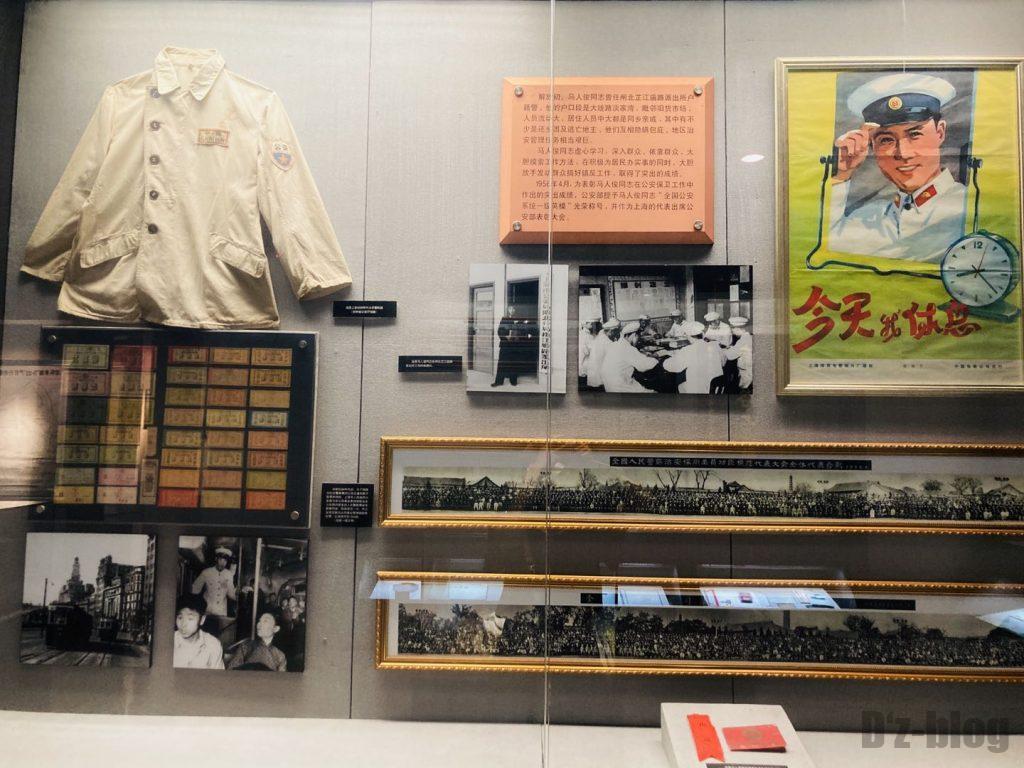 上海公安博物館 改札館集合写真 他