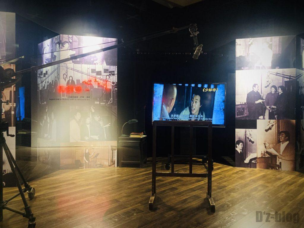 上海映画博物館音声吹替録音場所