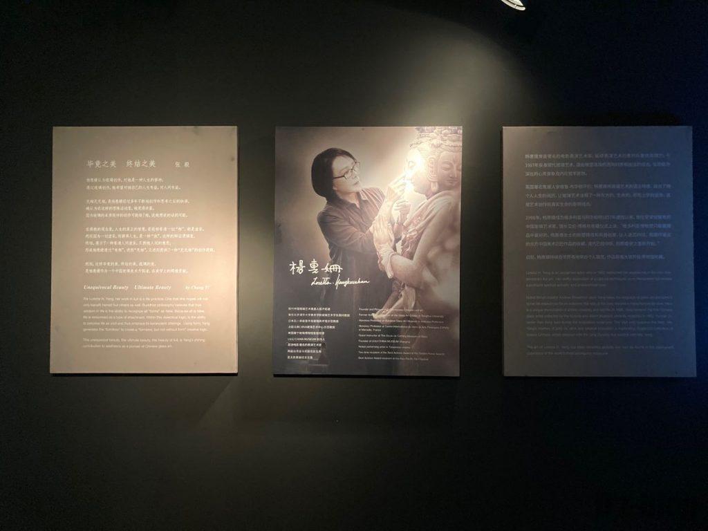 上海琉璃芸術博物館製作者の歴史