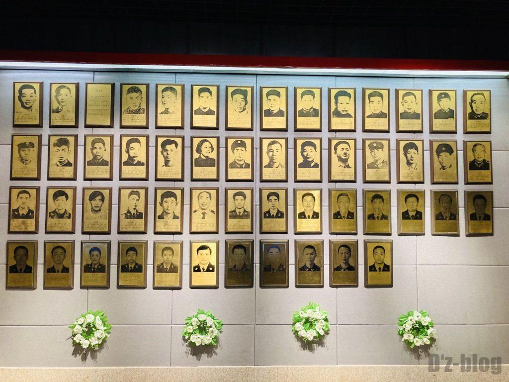上海公安博物館 任務中に亡くなった警察官たち