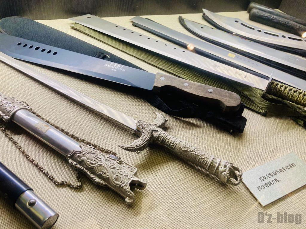 上海公安博物館 ナイフ