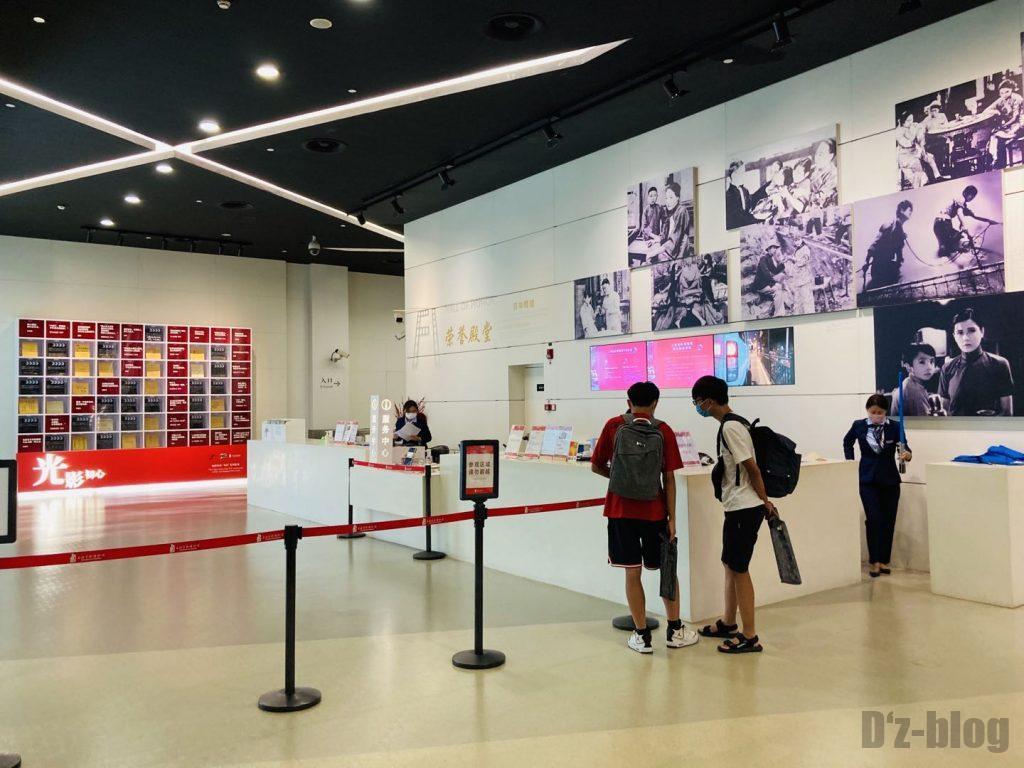 上海映画博物館受付