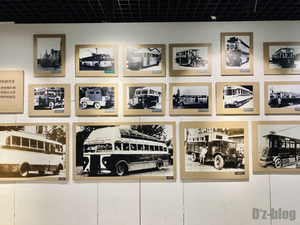 上海公安博物館 バス歴史