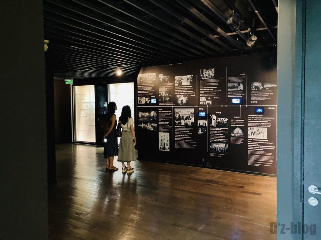 上海琉璃芸術博物館2階