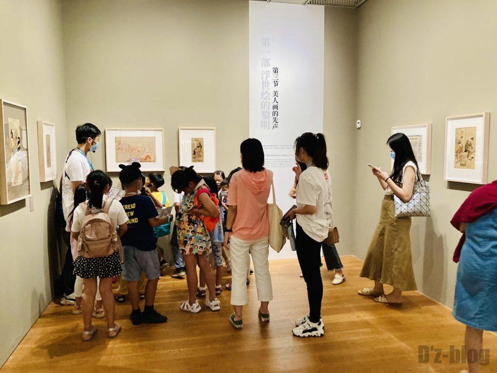 上海浮世絵浮世絵を知る子供たち