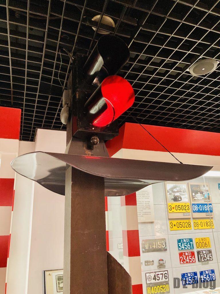 上海公安博物館 信号機