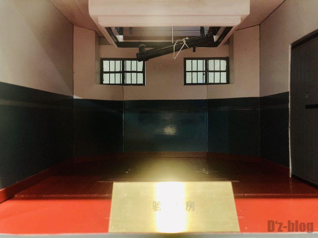 上海公安博物館 検視房