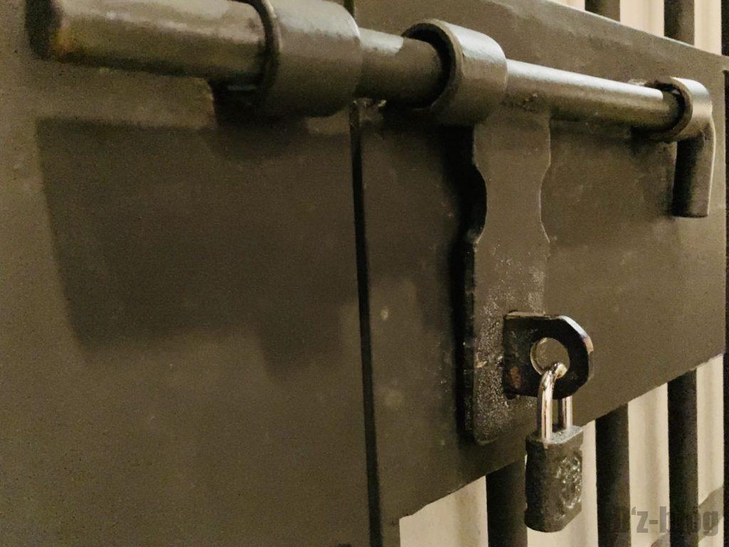 上海公安博物館 牢獄錠