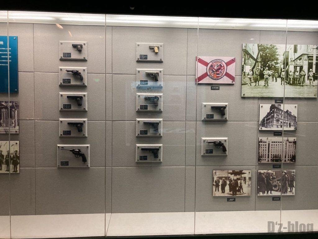 上海公安博物館 他国の拳銃