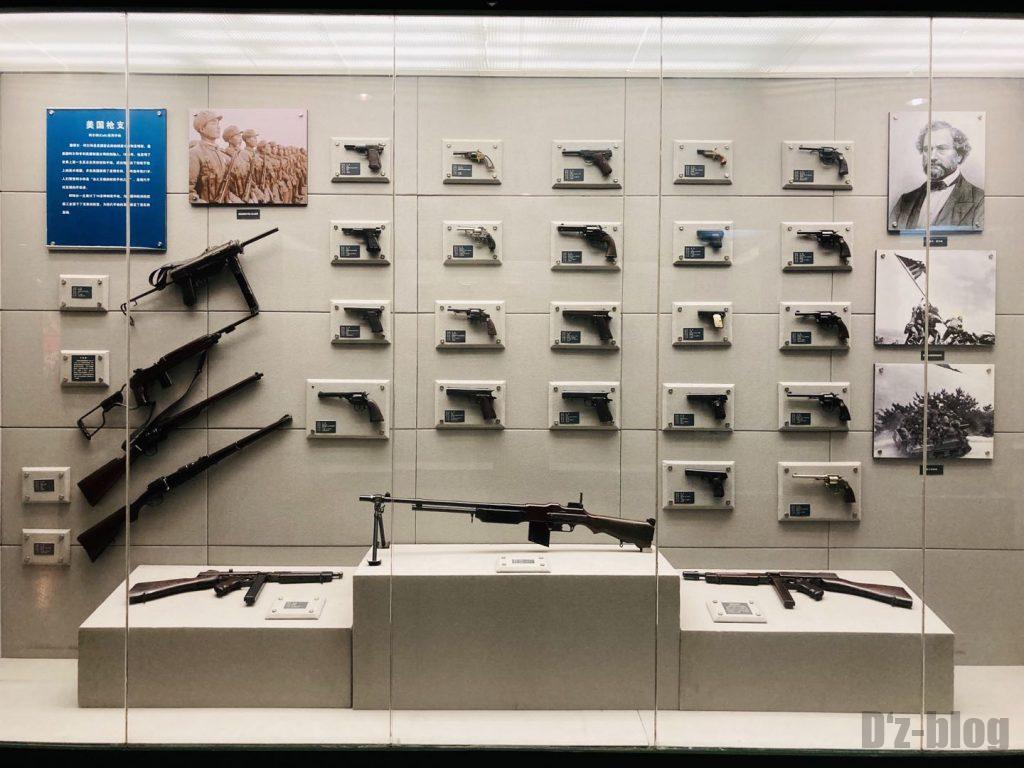 上海公安博物館 他国の拳銃2