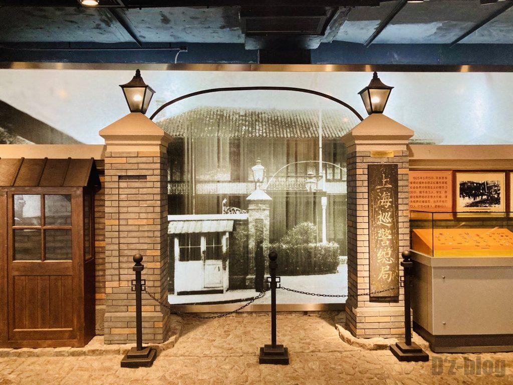 上海公安博物館 上海巡警総局