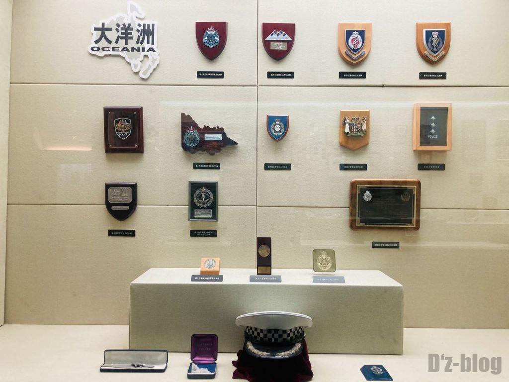 上海公安博物館 オセアニア警部隊道具