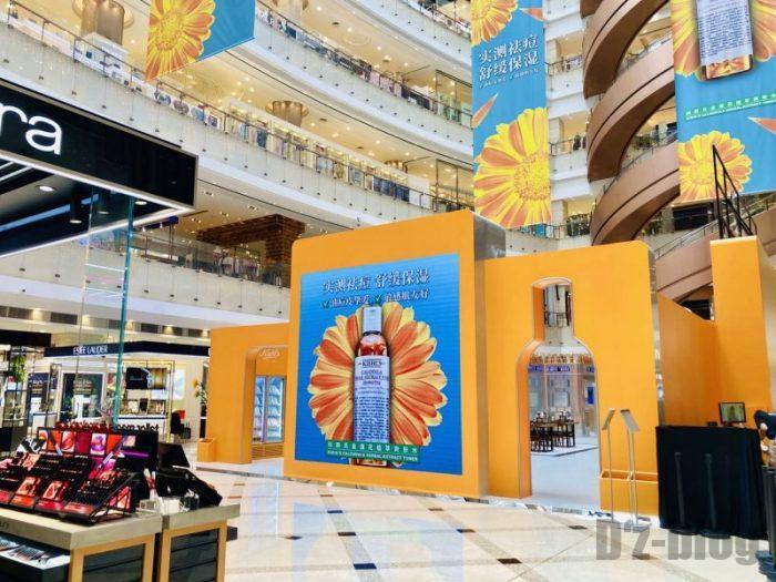 上海新世界大丸百貨店 展示会