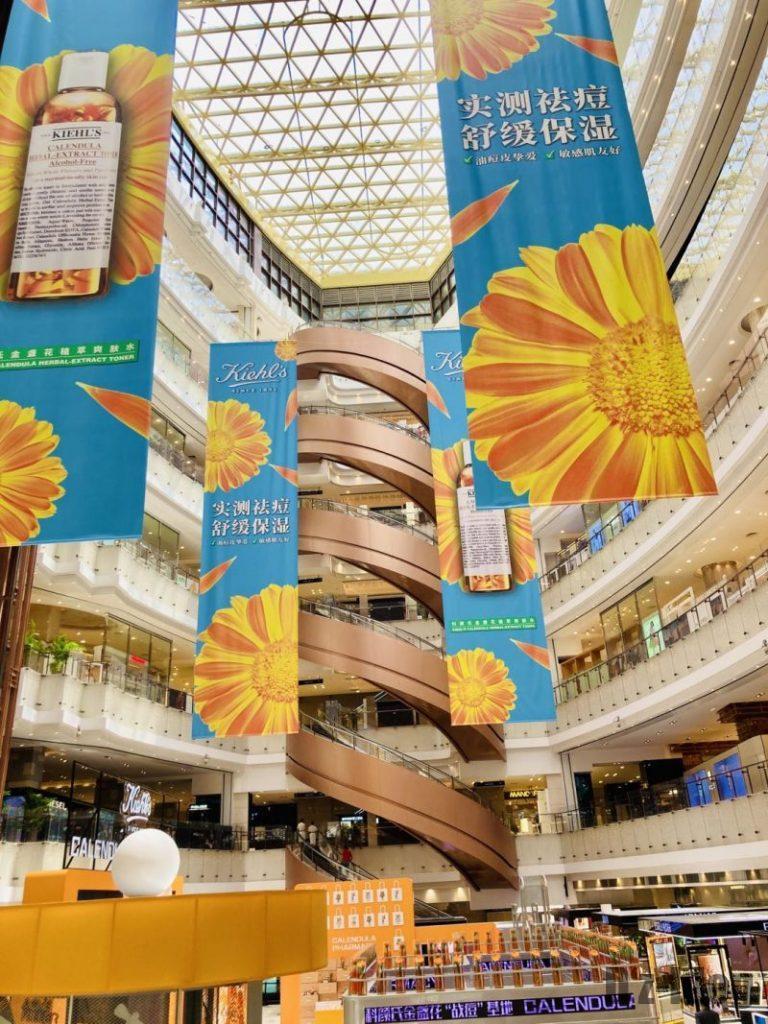 上海新世界大丸百貨店 中央