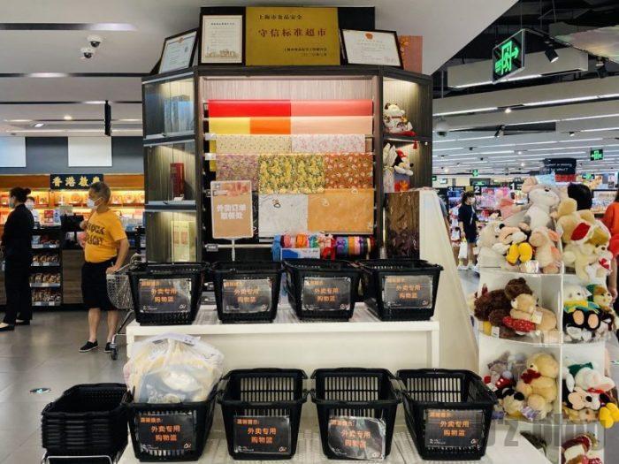上海新世界大丸百貨店 Oleプレゼント用包装