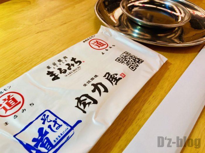上海肉力屋 テーブルセット