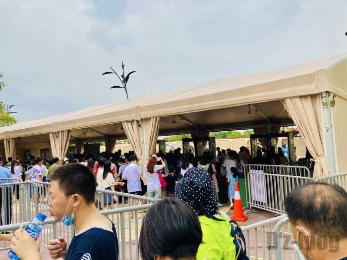 上海ディズニー 荷物検査地点