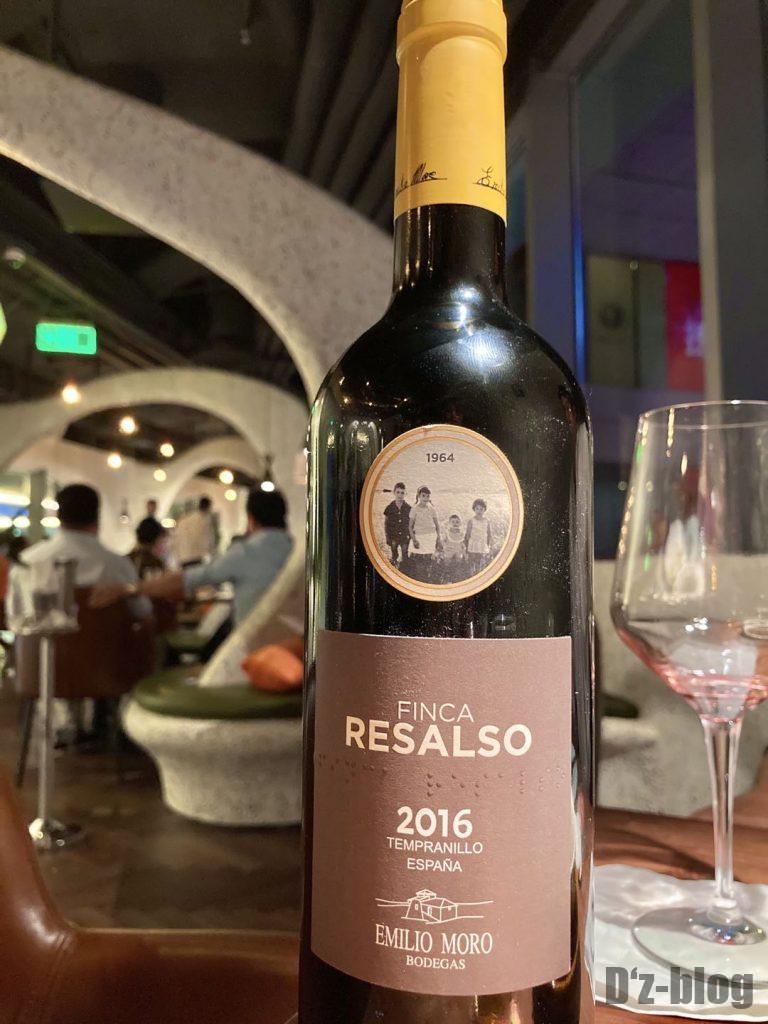上海TapaTapa 2本目のワイン
