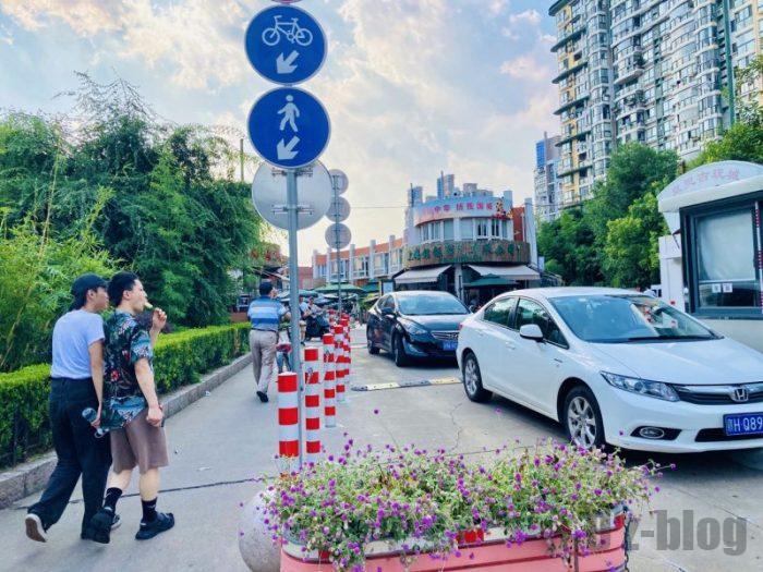 上海岚灵花鳥市場 入口駐車場