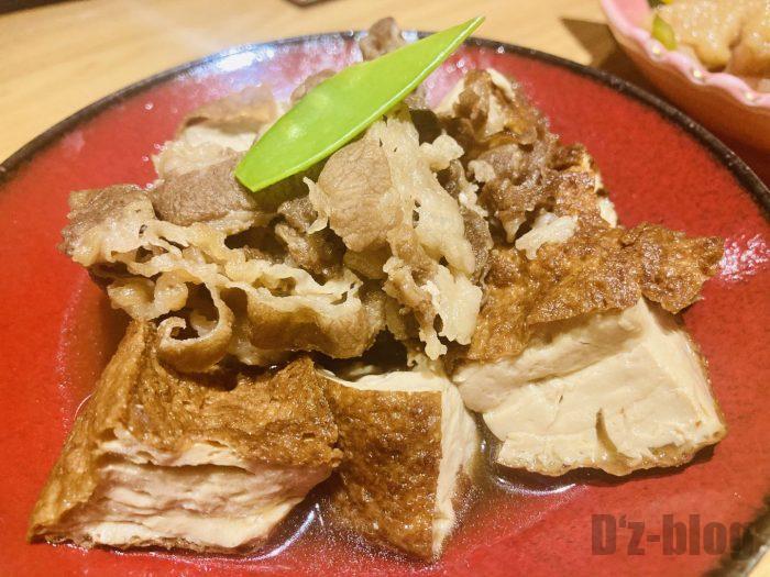 上海彩羽 厚揚げ牛肉の煮込み