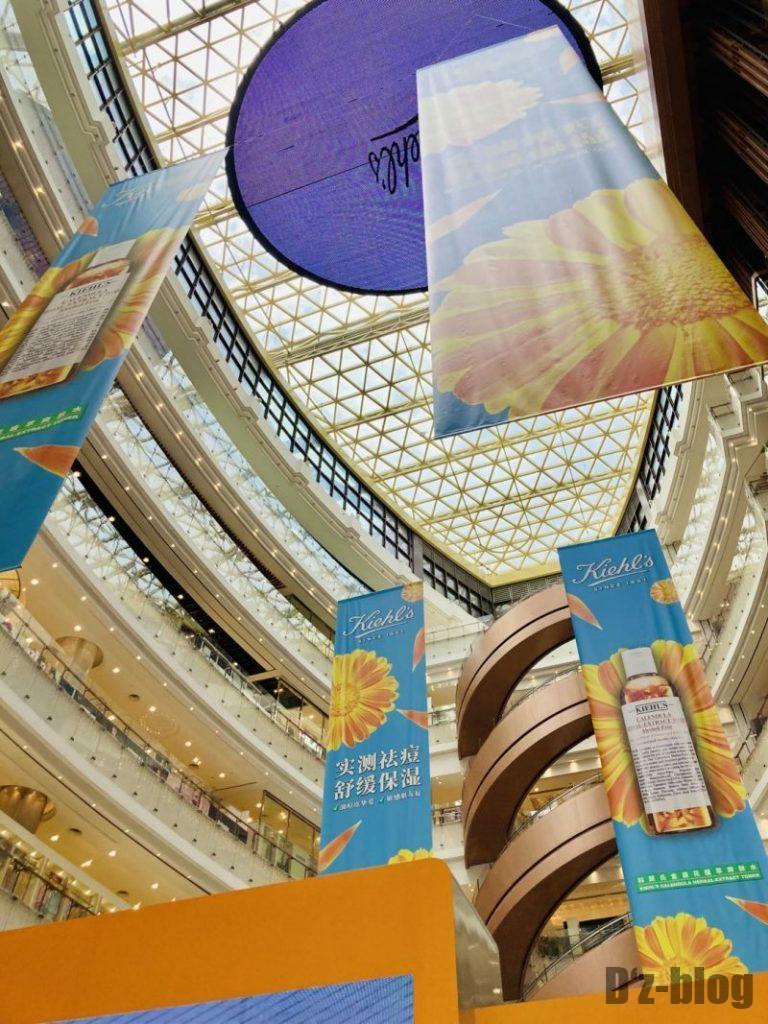 上海新世界大丸百貨店  天井