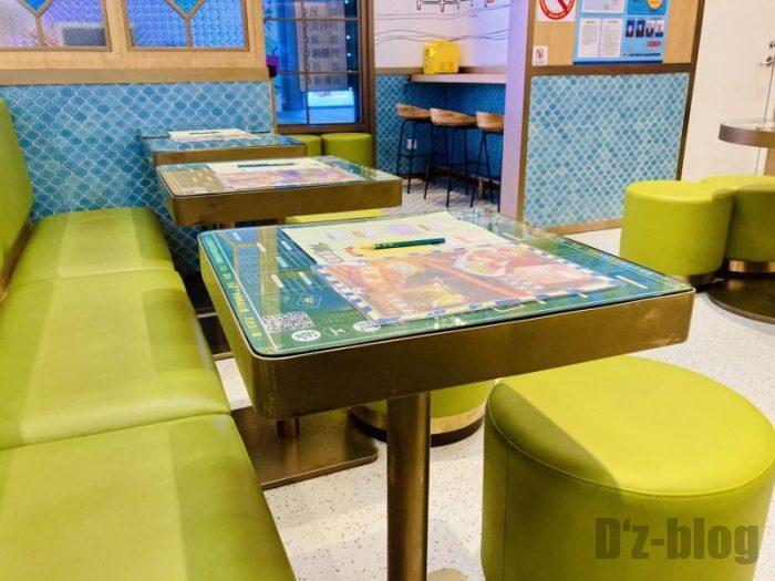 上海發记甜品 テーブル席