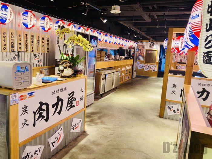 上海肉力屋 店内入り口
