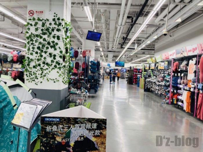 上海DECATHLON  店内