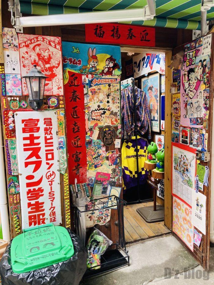 上海小小的花花世界 店舗入口