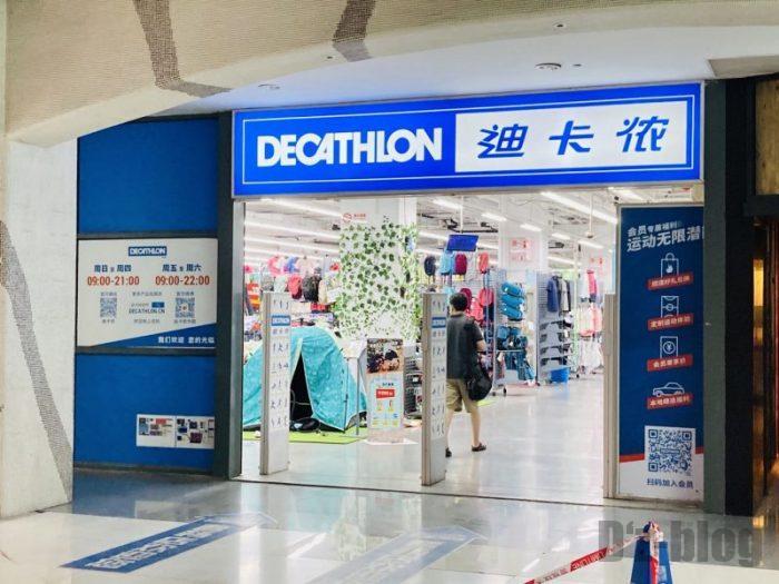 上海DECATHLON 店舗正面