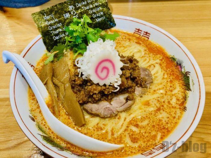 上海らぁめん満吉 担々麺