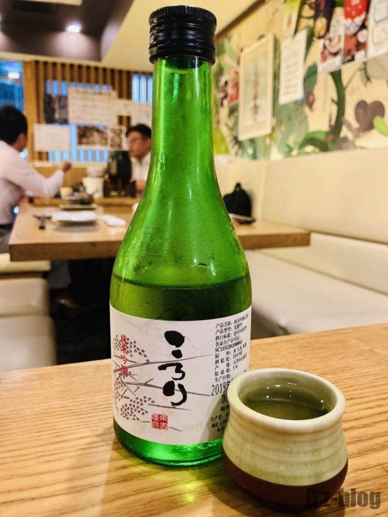 上海tetote 日本酒