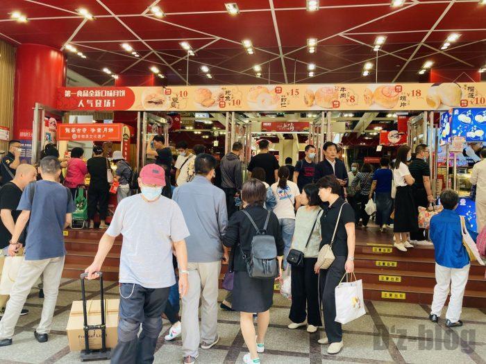 上海南京路歩行街 ビル入口