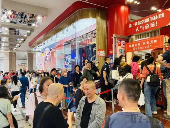 上海南京路歩行街 五店六店舗 レジ