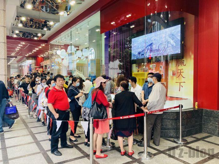 上海南京路歩行街 五店六店舗目最後尾