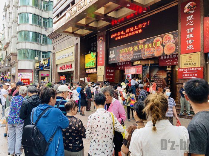 上海南京路歩行街 八店舗目月餅店行列