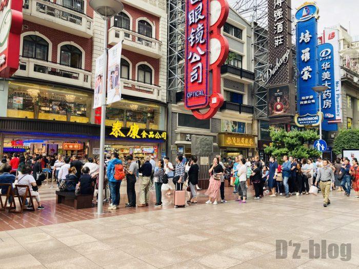 上海南京路歩行街 九店舗目月餅店行列全体
