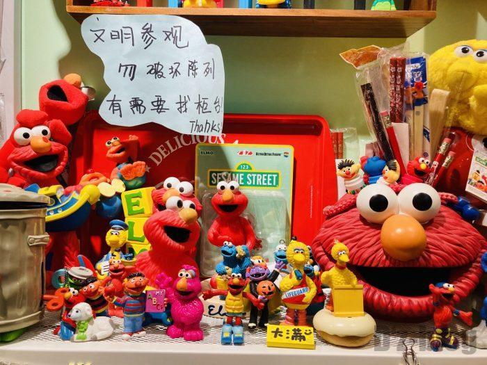 上海大満商店 エルモフィギア